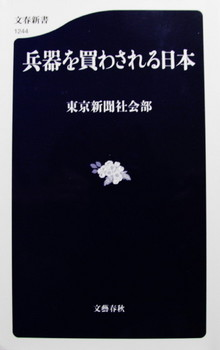 heikitokyo_1.jpg